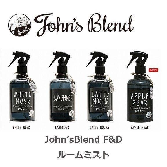 日本正品(現貨)  - JOHN'S BLEND香氛噴霧