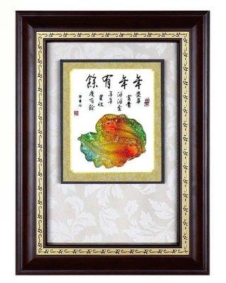『府城畫廊-台灣工藝品』水琉璃-年年有餘-28x38-(立體裱框,高質感掛匾)-請看關於我聯繫-A03-13