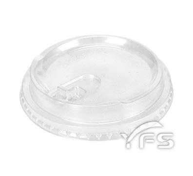 PP-C95冷飲就口杯蓋(扣式)(95口徑) (咖啡/拿鐵/飲料杯/就口杯蓋)