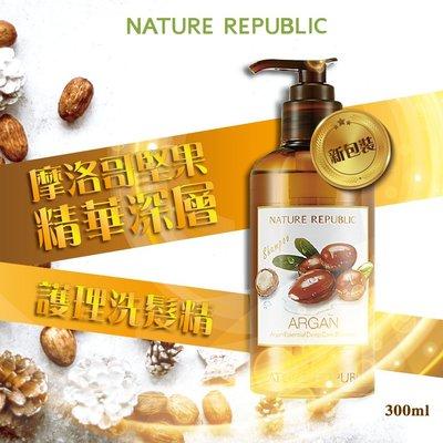 【❤玟妹❤】韓國Nature Republic 摩洛哥堅果精華深層護理洗髮精 (300ml)