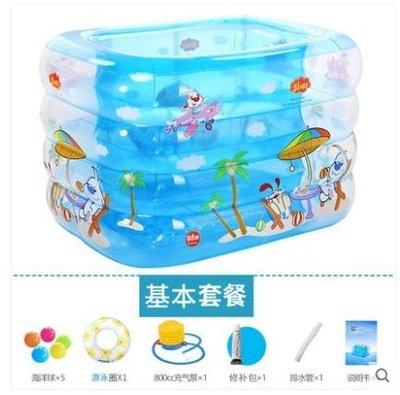 諾澳大號家庭充氣游泳池加厚嬰兒童游泳池寶寶戲水池成人浴缸