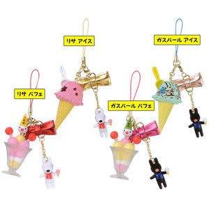 *凱西小舖*日本進口正版Gaspard et Lisa卡斯柏&麗莎冰淇淋/聖代手機吊飾*4選1