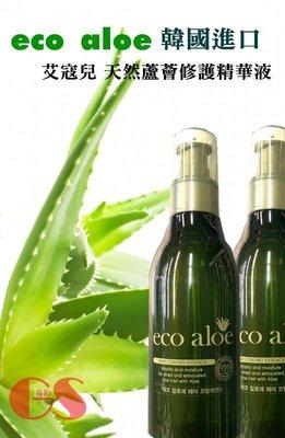 eco aloe 艾寇兒 天然蘆薈修護精華液 護髮果油 免沖洗 順髮精油 / 頭髮精華液 韓國製 大容量 200ml