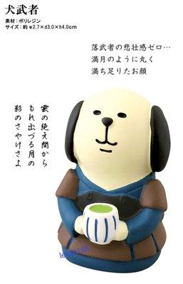 日本Decole concombre加藤真治2018年中秋月圓了愛喝綠茶的犬武者人偶配件組 (7月新到貨   )