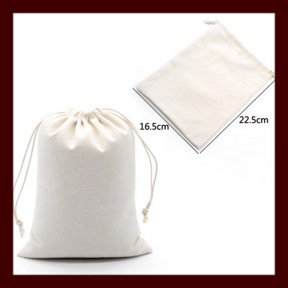 【螢螢傢飾】束口袋,17x23cm 拉繩袋 收納袋, 手工皂包裝袋, 除濕劑包裝袋,香包袋