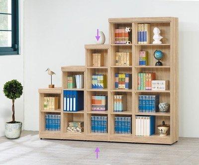 【浪漫滿屋家具】(Gp)551-4 法蘭克四格書櫃
