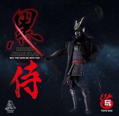 全新 ToysDao 1/6 TD-02 Dark Samurai 黑侍 黑武士