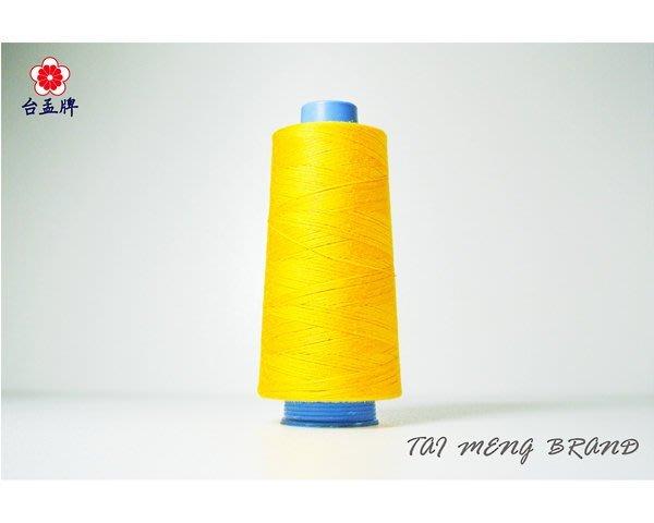 台孟牌 SP 縫紉線 303色 40/2 規格 0.15mm 14號車針 (車縫、平車、手縫、拼布、底線、兩股、材料)