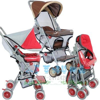 揹架手推車/機車椅 §小豆芽§ Mother's love 全罩揹架手推車/機車椅
