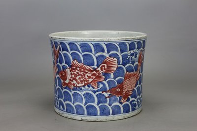 ㊣姥姥的寶藏㊣大清康熙青花釉裡紅魚水紋筆海 古玩 古董