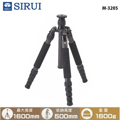 【EC數位】SIRUI 思銳  N-3205 / M-3205 碳纖維三腳架 低角度拍攝 載重15KG 旅行外拍 錄影