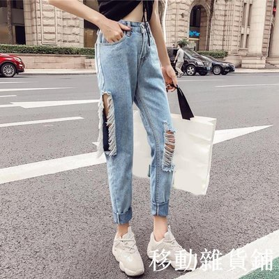 個性淺色網紅牛仔褲女秋高腰破洞2019...