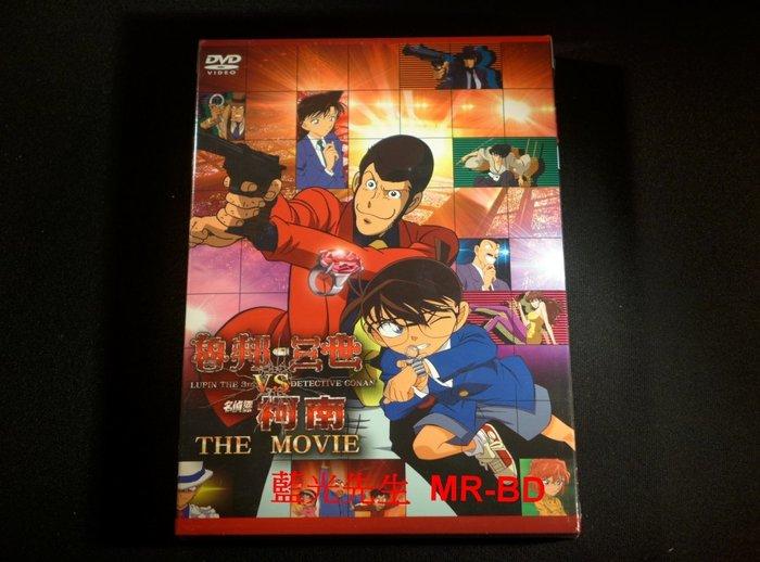 [DVD] - 名偵探柯南 : 魯邦三世劇場版 Detective Conan : Lupin The (普威爾公司貨)