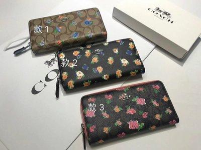 北美精品代購 美國正品 COACH 56496 新款立體LOGO 花卉圖案拉鏈長夾 時尚 附購買憑證