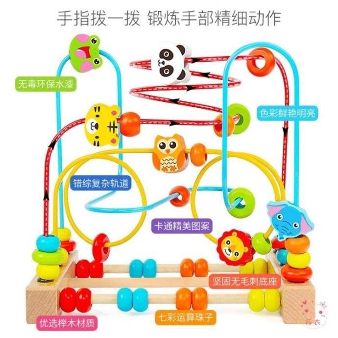 繞珠玩具嬰兒童繞珠串珠益智玩具積木6-12個月男孩女寶寶0一1-2-3周歲早教海淘吧/海淘吧/最低價DFS0564