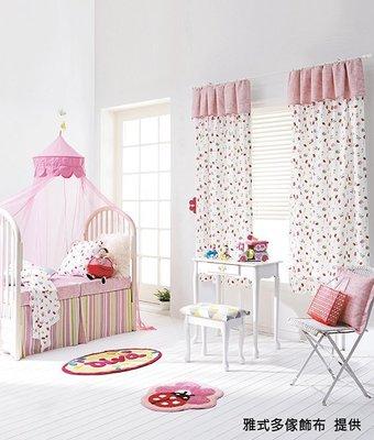 【窗的世界家飾館】20年專業製作達人,雅式多2018系列窗簾P263 英國進口A7950