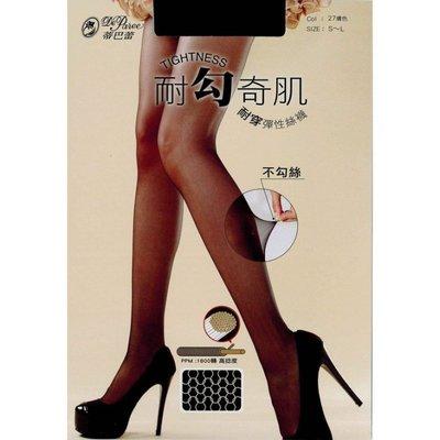 【蛋黃襪舖】蒂巴蕾 蒂芭蕾 DeParee 耐勾奇肌 TIGHTNESS 耐穿 彈性 透明 絲襪 褲襪 FP-2003