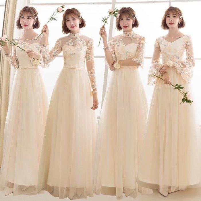 香檳色長袖伴娘禮服女新款秋冬季韓版長款姐妹團伴娘優雅端莊表演洋裝 DN18893