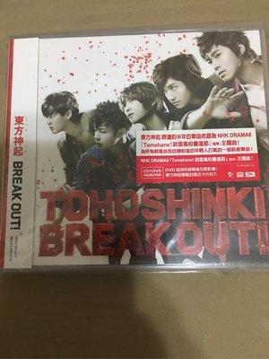TVXQ 東方神起 BREAK OUT CD+DVD 日版 初回限定