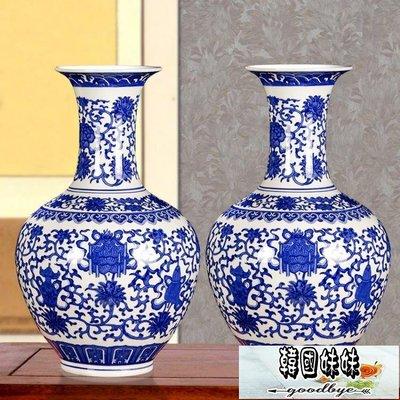 花瓶 陶瓷器青花瓷小花瓶插花仿古新中式家居客廳裝飾品工藝擺件·   【韓國妹妹】