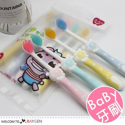 HH婦幼館 家庭裝彩色小熊兒童牙刷 5入/組【2B004M359】
