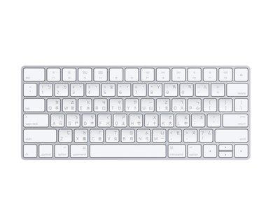 *金輝*  iMac (21.5-inch,Late 2015) 桌機保護膜 Magic Keyboard 無線鍵盤膜