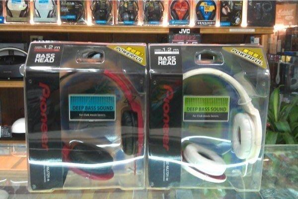 特賣 限量1支 視聽影訊 先鋒保固1年 Pioneer SE-MJ721 時尚耳罩式耳機 另TAD400 M20X