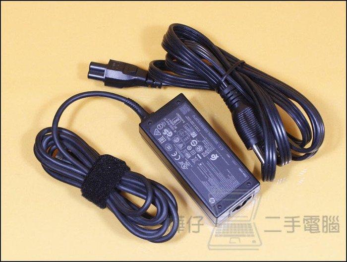 【樺仔二手電腦】HP 45W TYPE-C 變壓器 TPN-CA01 814838-002 ELITE X2 10
