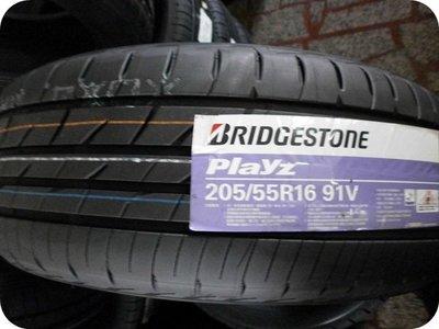***天下第一輪***BRIDGESTONE 普利司通 PLAYZ 205/55/16  完工價2500