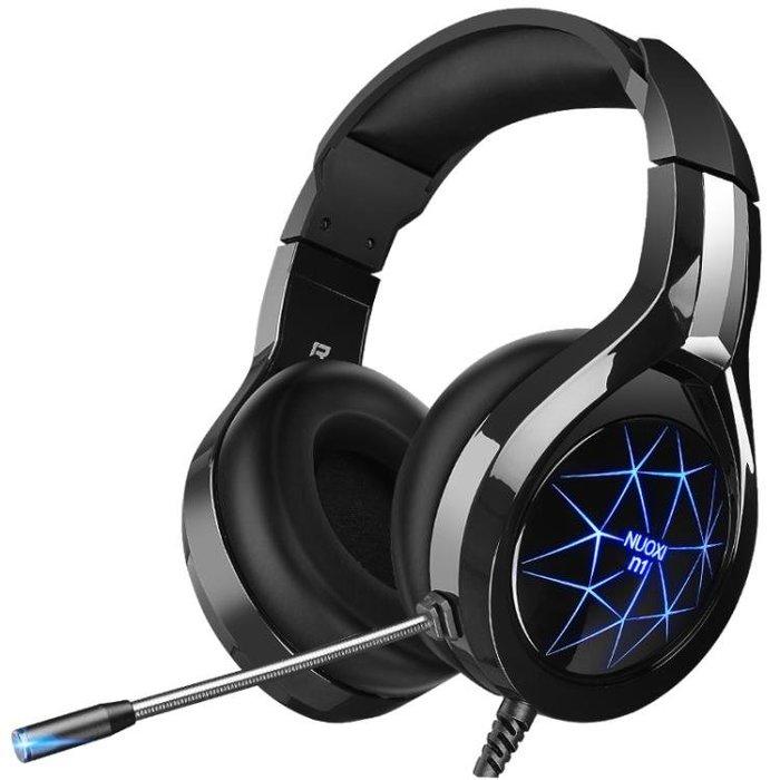 耳罩式耳機 耳機頭戴式台式電腦耳機電競游戲耳麥網吧帶麥絕地吃雞有線帶話筒