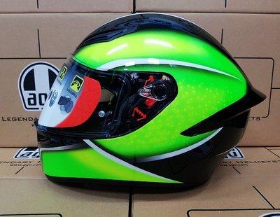 頭等大事安全帽 義大利 AGV K1 彩繪 Qualify 黑綠 亞洲頭型 原廠正品免運 可刷卡贈好禮