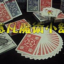 【意凡魔術小舖】全新BICYCLE 紅色Tally-Ho撲克牌紅色扇形牌背