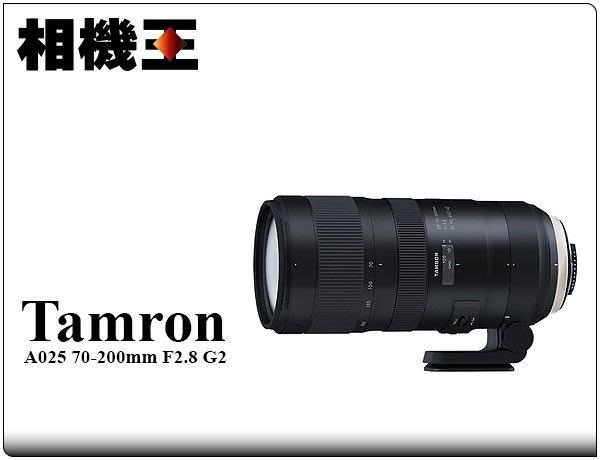 ☆相機王☆Tamron A025 SP 70-200mm F2.8 G2〔Canon版〕公司貨  【接受預訂】2