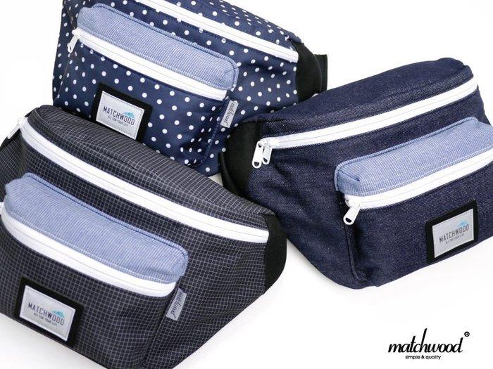 { POISON } MATCHWOODPORTABLE BAG 獨家立體設計可肩背腰包 側背包 斜背包 隨身包 格紋