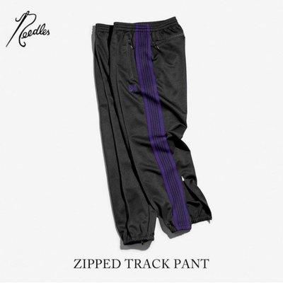 全新正品 2021秋冬新款 NEEDLES Zipped TRACK PANT 運動褲 黑紫 M號