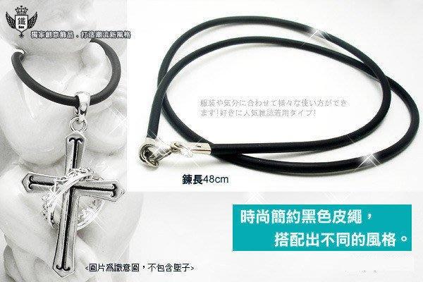 【鐵BOX】A008 好康加購區 / 時尚簡約黑色皮繩鍊子 搭配屬於你的不同風格 黑繩 配鍊