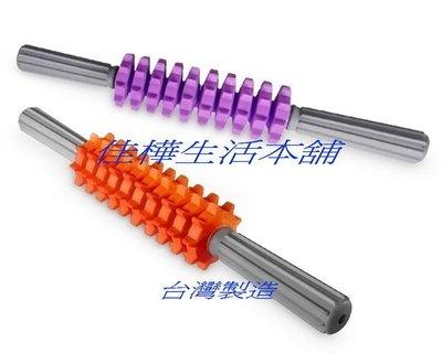 台灣製正品外銷限定款好貼心舒壓器小支滾...