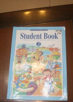 Step ahead english series 何嘉仁菁英美語 Student Book 活動課本第2冊 二手