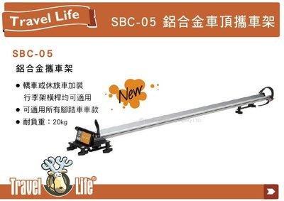 ||MyRack|| 鹿牌 Travel Life SBC-05 合金車頂拆胎式攜車架 單車架 轉接座 置放座