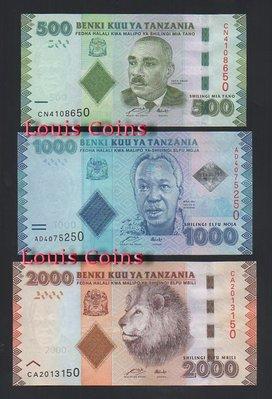 【Louis Coins】B505-TANZANIA--坦尚尼亞紙幣(五張1套)