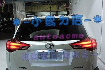 (小鳥的店)豐田 2013-2015 4代 RAV4  專用 北美 原廠款 光柱 LED 尾燈 光導