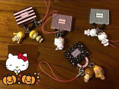 香港丶日本~蜜桃派peach john三麗鷗kitty、雙子星~扭蛋吊飾一組四個