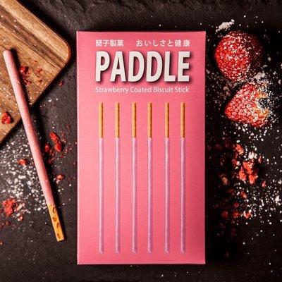 簡子製造 草莓好棒棒 P to P Paddle: Strawberry Edition pocky魔術 魔術pocky