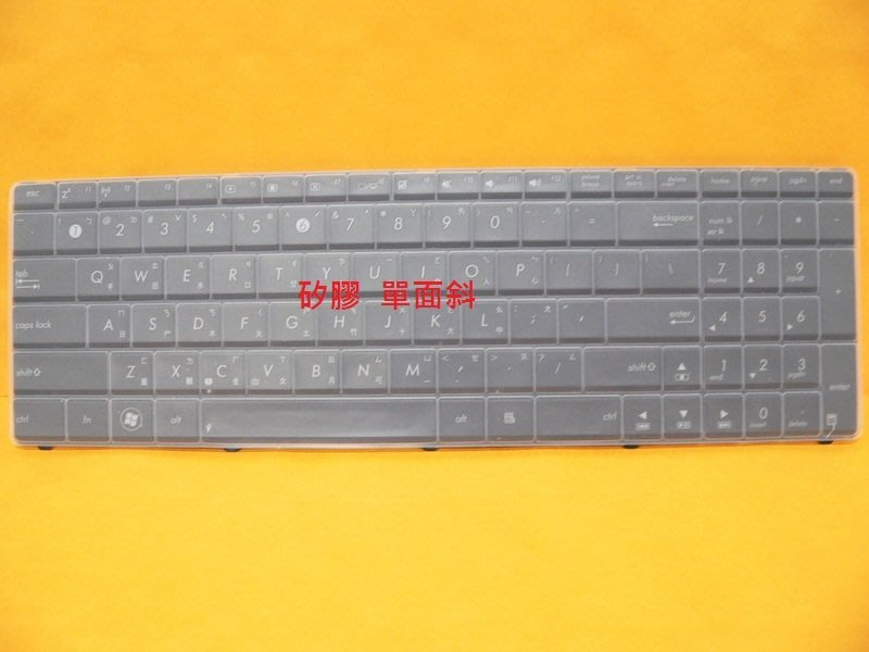 華碩 ASUS 鍵盤膜 A54 A54C A54H A54HR A54HY A54L A54LY K53SD K53E