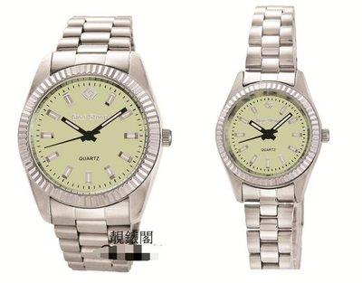 【靚錶閣】GLAD STONE 蠔式不鏽鋼/防水/日本機芯精品腕錶.對錶(夜光面板)