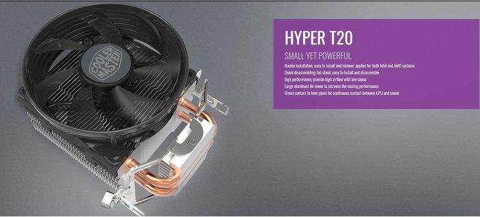 小白的生活工場*Coolermaster Hyper T20 CPU散熱器(RR-T20-22FK-R1)