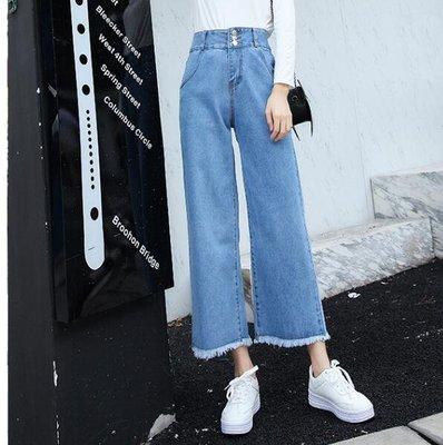 牛仔寬褲 闊腿褲 牛仔褲 韓版直筒褲子 九分褲 25-32碼—莎芭