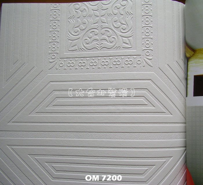 【大台北裝潢】OM國產現貨壁紙* 方形造型天花板 每支280元