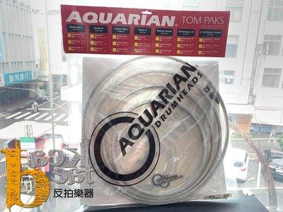 [反拍樂器]AQUARIAN SUPER-2 C CLEAR PACK 鼓皮套裝 四片裝 S2-C 免運費