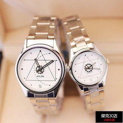 【促銷免運】歐美簡約休閒鋼帶男女士鋼鍊錶學生手錶正韓時尚密碼個性情侶腕錶【傑克3C店】